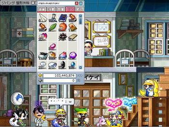 Maple080601_02.jpg