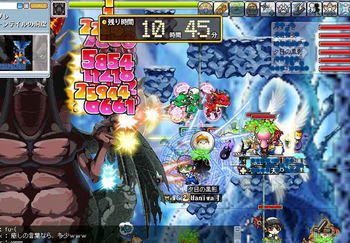 Maple080612_01.jpg