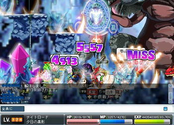 Maple080612_02.jpg