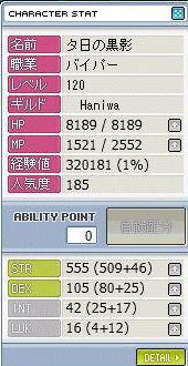 Maple081214_02.jpg