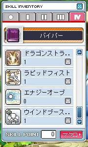 Maple081214_03.jpg