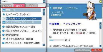 Maple090403_01.jpg