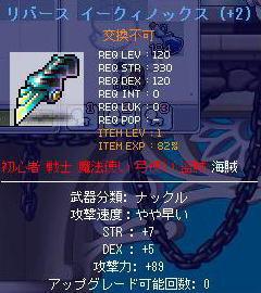 Maple090405_2.jpg