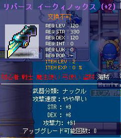 Maple090405_3.jpg