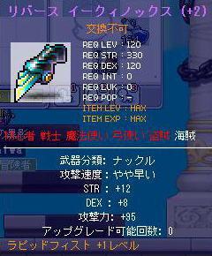 Maple090408_01.jpg