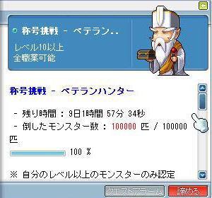Maple090418_01.jpg
