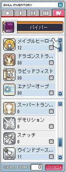 Maple090418_03.jpg