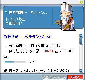 Maple090405_1.jpg