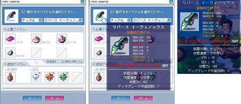 Maple090405_4.jpg
