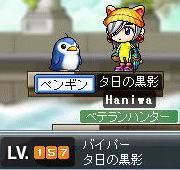 Maple090418_04.jpg